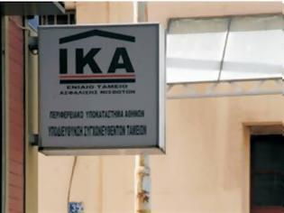 Φωτογραφία για Τα χνάρια του ΙΚΑ Καλλιθέας φαίνεται ότι ακολουθούν και άλλα υποκαταστήματα του ΙΚΑ