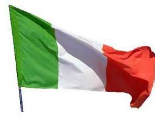 Φωτογραφία για Στη γειτονική Ιταλία για…