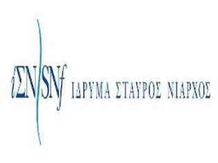 Φωτογραφία για Χρηματοδότηση του Κέντρου Αποθεραπείας και Αποκατάστασης Παιδιών με Αναπηρία Καρδίτσας από το Ίδρυμα Σταύρος Νιάρχος και το Ίδρυμα Λάτση