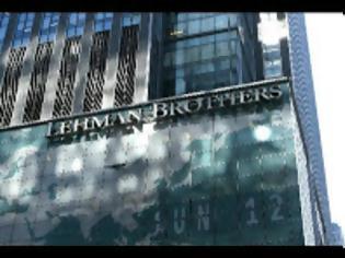 Φωτογραφία για Τι μας έμαθε η κατάρρευση η Lehman ...!!!