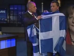 Φωτογραφία για Ο αρχηγός της Εναλλακτικής για την Γερμανία κάνει πλάκα με την ελληνική σημαία