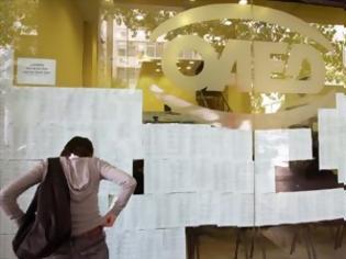 Φωτογραφία για ΟΑΕΔ: Αναρτήθηκαν οι πίνακες των δικαιούχων του κοινωνικού τουρισμού
