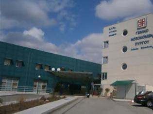 Φωτογραφία για Τραγωδία με βρέφος στο νοσοκομείο Πύργου