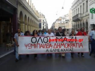 Φωτογραφία για Πάτρα-Τώρα: Κατάληψη της Δευτεροβάθμιας εκπαίδευσης από καθηγητές - Ολοκληρώθηκε η νέα μεγάλη πορεία - Στο δρόμο Νοσοκομειακοί Ιατροί – εργαζόμενοι