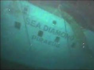 Φωτογραφία για Έλειψη πολιτικής βούλησης στο ναυάγιο του Sea Diamond