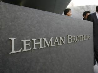 Φωτογραφία για EUObserver: Το ίδιο ευάλωτη η Ευρώπη, όσο και πριν την κατάρρευση της Lehman Brothers