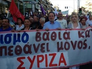 Φωτογραφία για ΕΠΕΙΣΟΔΙΑ ΣΤΟ ΚΕΡΑΤΣΙΝΙ
