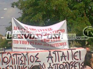 Φωτογραφία για Μαζική συμμετοχή στις απεργιακές συγκεντρώσεις στην Μυτιλήνη [video]