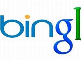 Φωτογραφία για Nέο λογότυπο για τη Bing
