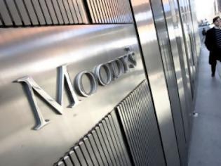 Φωτογραφία για Συνάντηση Στουρνάρα - Moody's την Παρασκευή