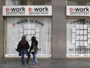 Φωτογραφία για Οι προοπτικές απασχόλησης των νέων στην Ευρωπαϊκή Ένωση