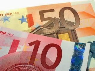 Φωτογραφία για Στη Λετονία λένε όχι στο ευρώ