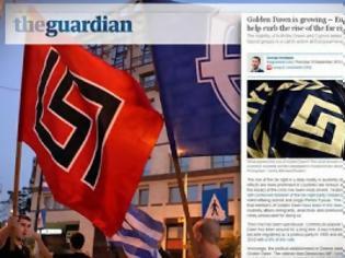 Φωτογραφία για Guardian: Η Χρυσή Αυγή «ανεβαίνει» - Πρέπει να δράσει η Ευρώπη