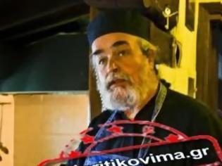 Φωτογραφία για Ο π.Επιφάνειος Μυλοποταμινός μιλά για τα μυστικά της αγιορείτικης κουζίνας [video]