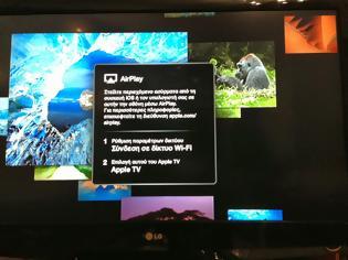 Φωτογραφία για Νέα αναβάθμιση για το Apple TV
