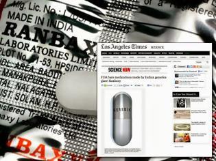 Φωτογραφία για Οι ΗΠΑ απαγορεύουν τα ινδικά γενόσημα της Ranbaxy