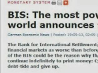Φωτογραφία για Η Μεγαλύτερη Τράπεζα στον κόσμο ανακοινώνει χρεοκοπία! [video]