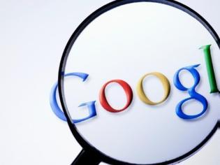 Φωτογραφία για 12 κολπάκια για την αναζήτηση στο Google που δεν γνωρίζατε!