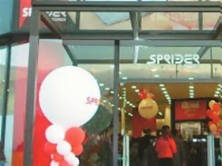 2d82bd38734 Φωτογραφία για Τέλος εποχής για την Sprider Stores και τους 800 υπαλλήλους  της «Κλείσαμε λόγω