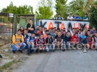 9ddf20f50fc Φωτογραφία για Φθιώτιδα: Συνεχίζουν τις καταλήψεις οι μαθητές - Ποια  σχολεία είναι υπό κατάληψη