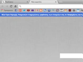 Φωτογραφία για Google: Αλλάζουν οι οροί χρήσης, μάθετε τι πρέπει να κάνετε!
