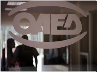 Φωτογραφία για ΟΑΕΔ: Στις 18 Οκτωβρίου λήγουν τέσσερα προγράμματα για ανέργους