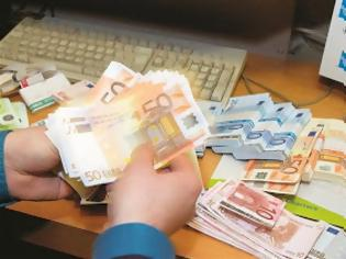 Φωτογραφία για «Φρένο» στις κατασχέσεις μικροποσών θέλουν να βάλουν οι τράπεζες