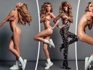 Φωτογραφία για Ζιζέλ: Σέξι και… ολόγυμνη στη Vogue!