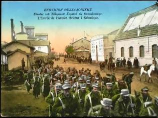 Φωτογραφία για Η απελευθέρωση της Θεσσαλονίκης