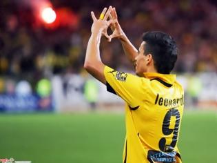 Φωτογραφία για Την επιθυμία του να επιστρέψει στην ΑΕΚ εξέφρασε ο Λεονάρντο.