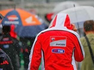Φωτογραφία για Αλλαγή σχεδίων λόγω κακοκαιρίας για το Grand Prix της Ιαπωνίας