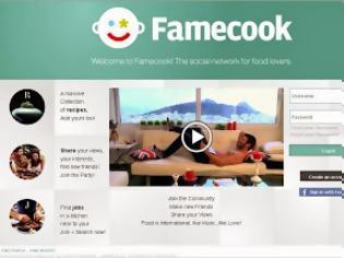 Φωτογραφία για Famecook: Το νέο ελληνικό κοινωνικό δίκτυο για τους λάτρεις της μαγειρικής