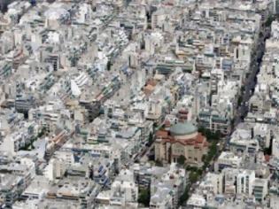 Φωτογραφία για 62.000 ακίνητα κινδυνεύουν να βγουν σε πλειστηριασμό