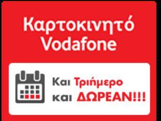 Φωτογραφία για Καρτοκινητό Vodafone: Απεριόριστη ομιλία το 3ήμερο της 28ης Οκτωβρίου