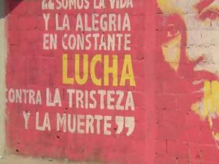 Φωτογραφία για Υπουργείο κοινωνικής ευτυχίας στη Βενεζουέλα!