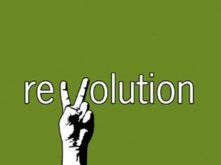 Φωτογραφία για Τι σημαίνει επανάσταση...