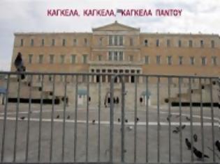Φωτογραφία για Ο ναός της «δημοκρατίας» στα κάγκελα… και οι προβλέψεις!