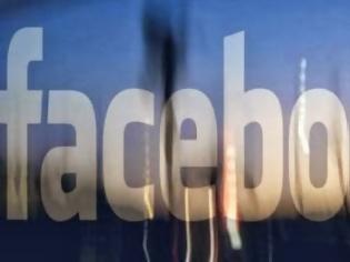 Φωτογραφία για Το μέσο κοινωνικής δικτύωσης που καταβαράθρωσε το Facebook