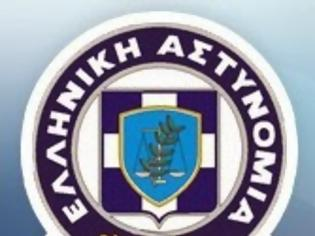 Φωτογραφία για Aποτελέσματα χθεσινής αστυνομικής επιχείρησης στην περιοχή του κέντρου της Αθήνας