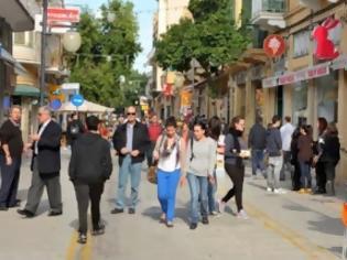 Φωτογραφία για Η Κυπριακή κοινωνία μετά το σοκ