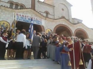 Φωτογραφία για Πλήθος κόσμου υποδέχθηκε τον Πατριάρχη Βαρθολομαίο στη Ν. Μηχανιώνα Θεσσαλονίκης [video]