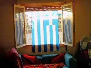 Φωτογραφία για Στην Ελλάδα δεν υψώνουν πλέον σημαίες