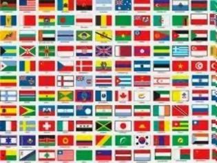 Φωτογραφία για Δεν παραδίνουμε την σημαία σε κανένα…