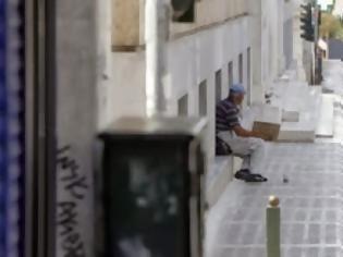 Φωτογραφία για Σύμφωνα με γερμανική έρευνα οι Έλληνες είναι ο λιγότερο ευτυχισμένος λαός στην Ευρώπη