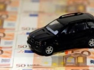 Φωτογραφία για Φορο – σοκ για τους ιδιοκτήτες αυτοκινήτων