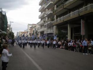 Φωτογραφία για Η φωτογραφία της ημέρας: Οι μαθητές νίκησαν τον ρατσισμό (pics)