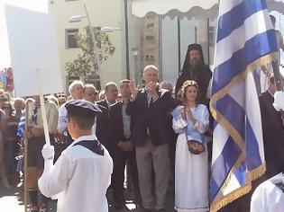 Φωτογραφία για Στην εξέδρα επισήμων ανέβηκε η Ελληνική σημαία στον Δήμο Περιστερίου