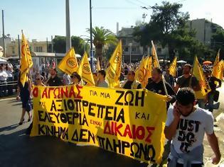 Φωτογραφία για Φωτογραφίες του Κινήματος Δεν Πληρώνω από τη σημερινή παρέλαση στη Νέα Φιλαδέλφεια και από τη κατάθεση στεφάνου στο μνημείο των πεσόντων της Εθνικής Αντίστασης