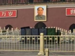 Φωτογραφία για Δυστύχημα με πέντε νεκρούς στην εμβληματική Τιενανμέν στο Πεκίνο