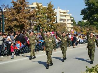 Φωτογραφία για Φωτό από την στρατιωτική παρέλαση της Κομοτηνής